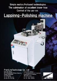 フロントラインテクノロジー株式会社の自動研磨機