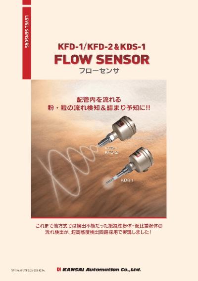 マイクロウェーブ式FM_MFMF2DS-265-_1904Jのカタログ