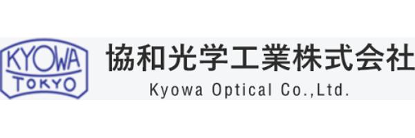 協和光学工業株式会社
