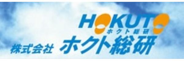 株式会社ホクト総研