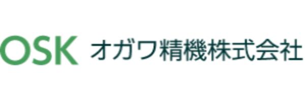 オガワ精機株式会社