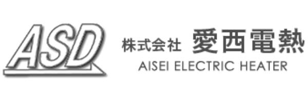 株式会社愛西電熱-ロゴ
